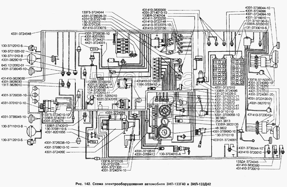 Схема ЗИЛ 133