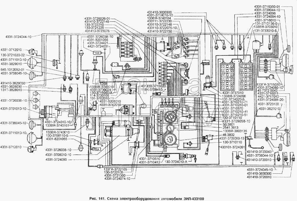 Схема ЗИЛ 4331